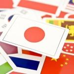 日本とどう違う?世界のキレイな歯の基準